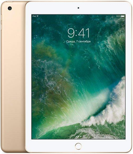"Планшет Apple iPad 9.7"" 128Gb   (MPGW2RU/A)"